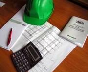 проектирование,  дизайн,  строительство