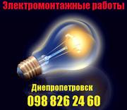 Полная или частичная замена проводки в квартире или офисе