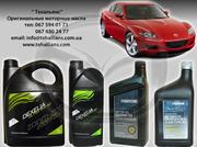 Продам моторное масло MAZDA