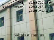 алюминиевые композитные панели для отделки фасада
