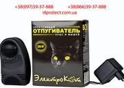 Якісний відлякувач мишей і щурів за доступною ціною: 540 грн