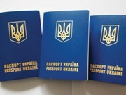 Помощь в оформлении загранпаспортов