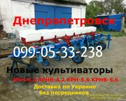 Культиватор прополочный междурядный КРН-5, 6