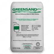 Фильтующая загрузка Greensand Plus (обезжелезивание)