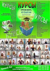 Выдаем диплом пластиковый Международного образца на английском языке
