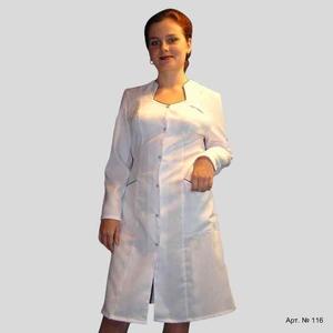 РАСПРОДАЖА медицинской одежды  = от  100грн