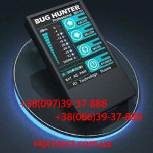 Антипрослушивающие устройства Bughunter Professiоnal BH-01,  защита от