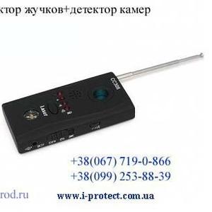 Компактный детектор жучков и камер,  детекторы радиопередатчиков