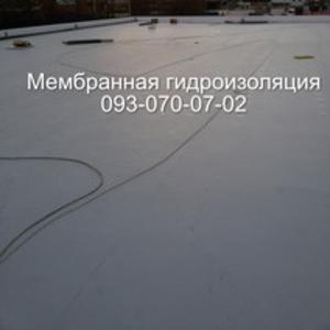 ПВХ кровля Днепр и Днепропетровская область