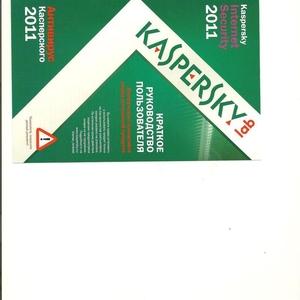 Антивирусник Kaspersky Internet Security 2011 ,  продление