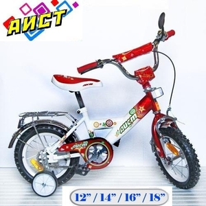 детские велосипеды,  велосипед г.Кривой Рог.