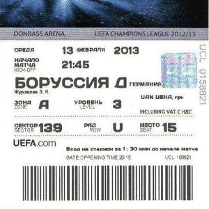 Билеты Шахтер - Боруссия