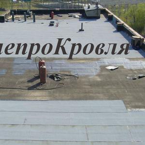 Кровельные работы в Днепропетровске