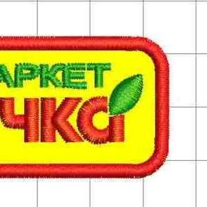 Разработка логотипа компании БЕСПЛАТНО !
