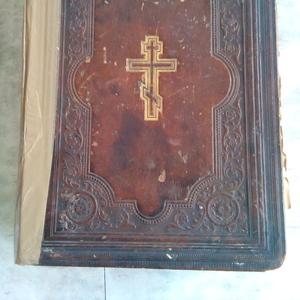Библия 1893г Киево-Печерской Лавры