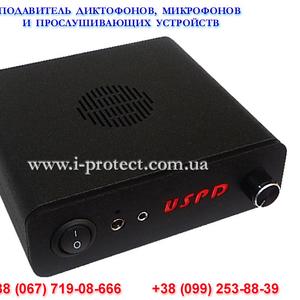 Купить глушитель диктофонов «Ultrasonic USPD X11»