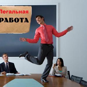 Требуется Менеджер Продавец Консультант