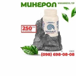МИНЕРОЛ - комплекс минералов,  250 грн
