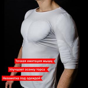 Твое тело не идеально? А всегда мечтал выглядеть спортивно? Это легко