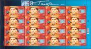Продажа почтовых марок  в Днепропетровске