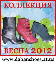 Обувь Коллекция Весна 2012