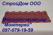 Продам свою без посредников металлочерепицу в Днепропетровске