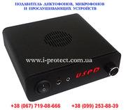 Купить подавитель диктофонов Ultrasonic USPD X11 по низкой цене