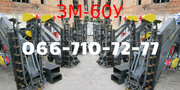 купить зернометатель ЗМ-60 в Днепре,  характеристика,  цена,  продажа