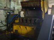 Оборудование для переработки покрышек