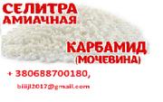 Карбамид,  нитроаммофос,  нпк,  селитра по Украине,  CIF ASWP,  FOB,  DAP.